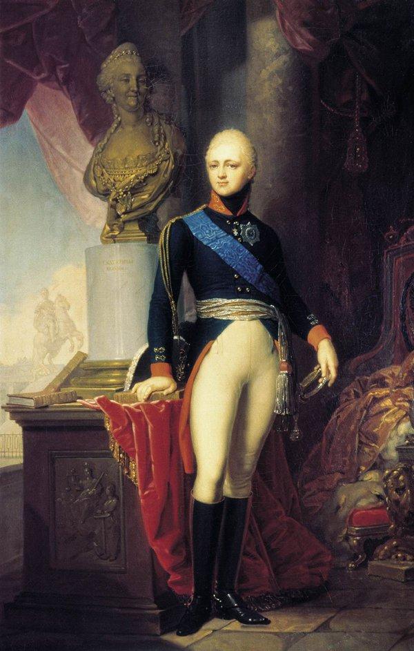 Tsar Alexander I (1777-1825) Vladimir Borovikovsky (Hermitage Museum, St Petersburg)